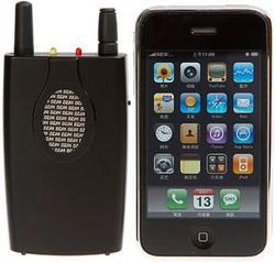 Handheldportablecellphonejammer_3