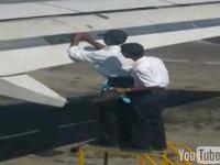 Ducttapeplane